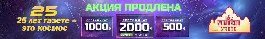 banner25kosmosru