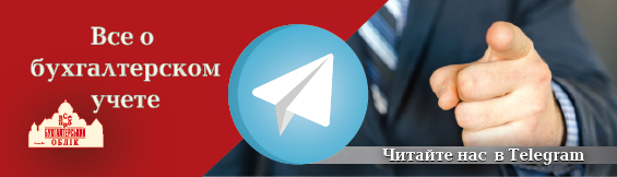 telegram ukr