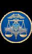 День работника налогового и таможенного дела Украины