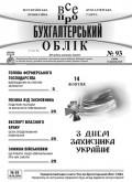 № 93 за 10.10.18