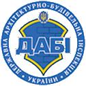 Державна архітектурно-будівельна інспекція України
