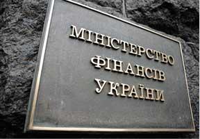 Министерство финанcов