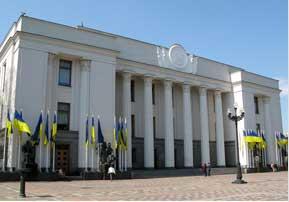 Администрация президента Украины1