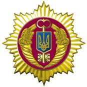 Державне агентство резерву України
