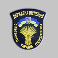 Державна інспекція сільського господарства України