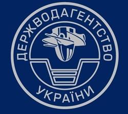 Державне агентство водних ресурсів України