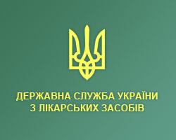 Державна служба України з лікарських засобів