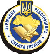 Державна реєстраційна служба України