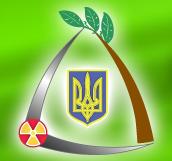 Державне агентство України з управління зоною відчуження