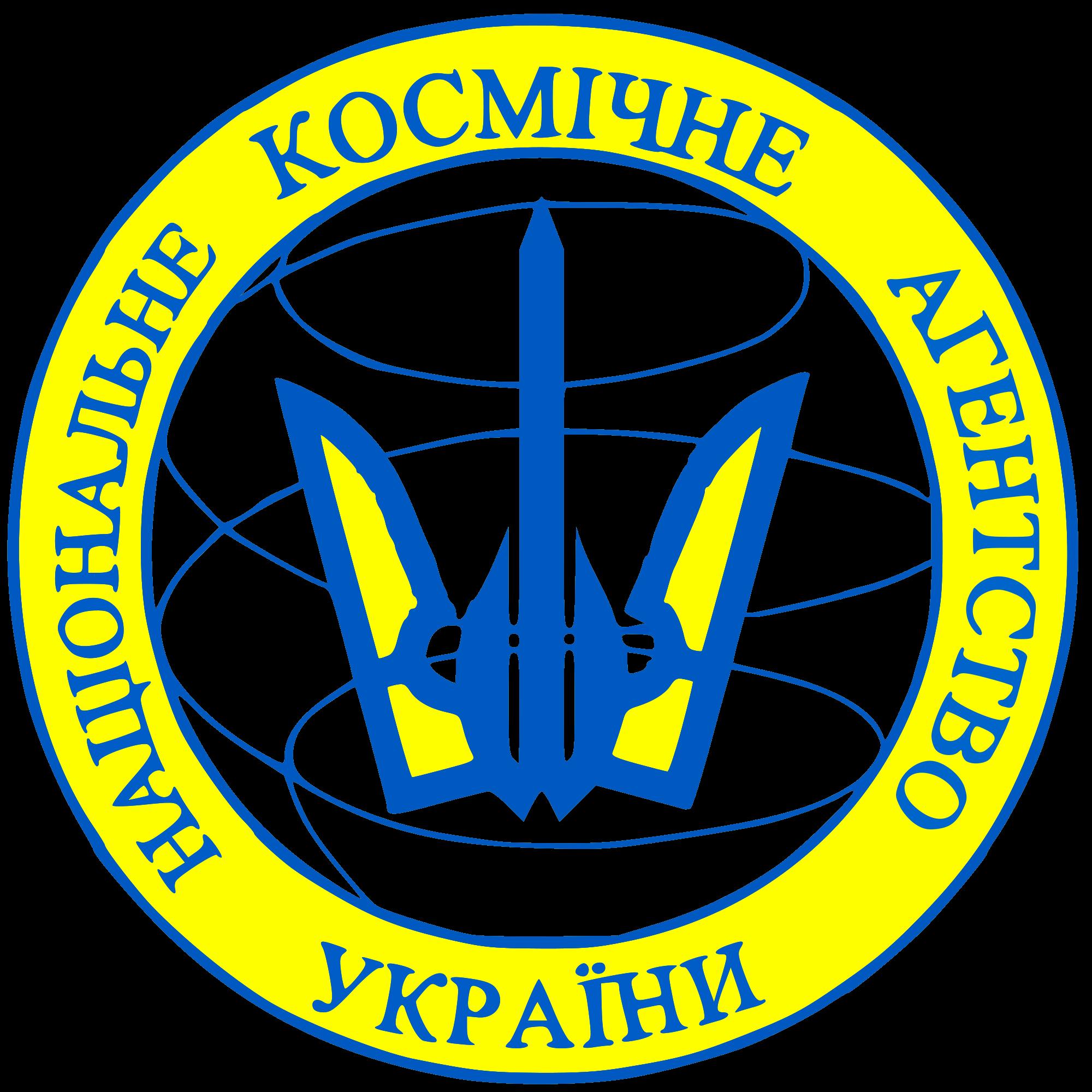 Державне космічне агентство України