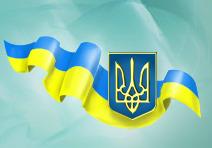 Державна служба інтелектуальної власності України
