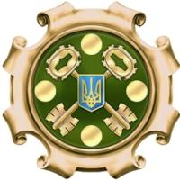 Державна казначейська служба України