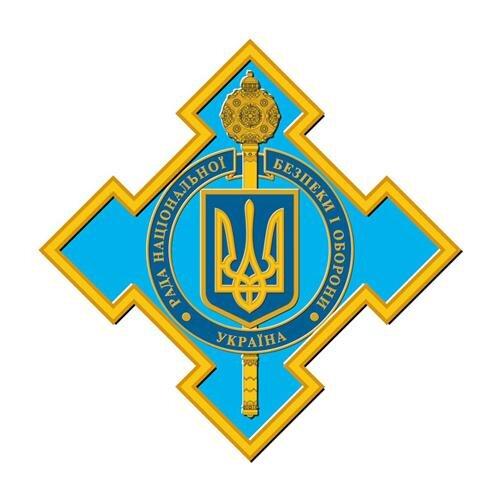 Рада національної безпеки і оборони України