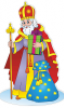 Завтра День Святого Миколая!