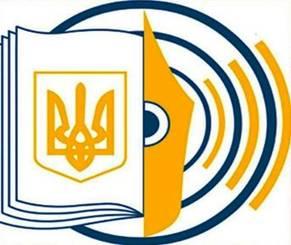 Державний комітет телебачення і радіомовлення України