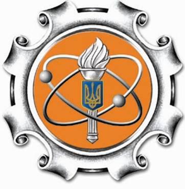 Державна інспекція ядерного регулювання України