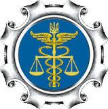 Державна інспекція України з питань захисту прав споживачів